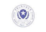 Chinese People's Public Security University