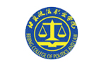 Beijing College of Politics and Law